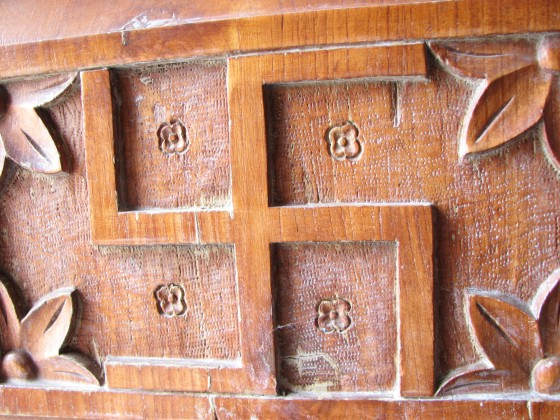 porta do templo Jaim