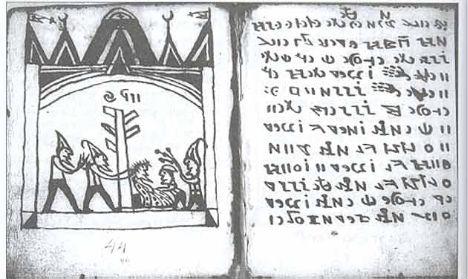 undead-lang-rohonc-codex